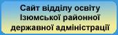 Сайт райво